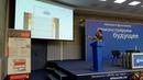 Эксплуатация GPON с точки зрения сетевого инженера - Евгений Еськов конференция GPON 2018