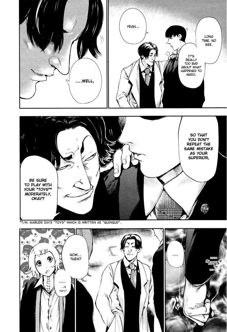 Tokyo Ghoul, Vol. 6 Chapter 55 Plot, image #16