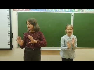 Дуэт -Климашова Дарья и Лабзина София