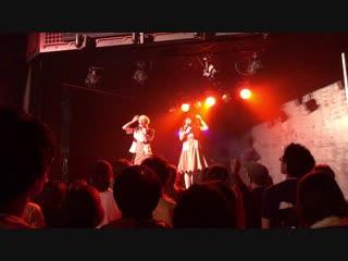 Cinema and boy cq live @渋谷 o-east ( 鬱フェス2018 ) 08/09/2018