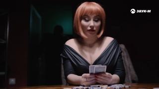 Анзор Хусинов - Балдею | Премьера клипа 2021