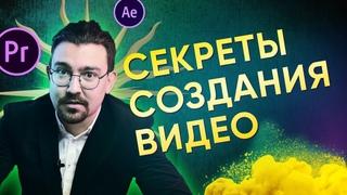 ТОП-10 ВАЖНЕЙШИХ СОВЕТОВ ДЛЯ СЪЁМКИ ВИДЕО