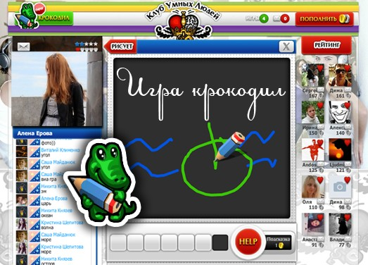 мозгомер играть онлайн
