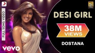 Desi Girl Full Video - Dostana John,Abhishek,Priyanka Sunidhi Chauhan, Vishal Dadlani