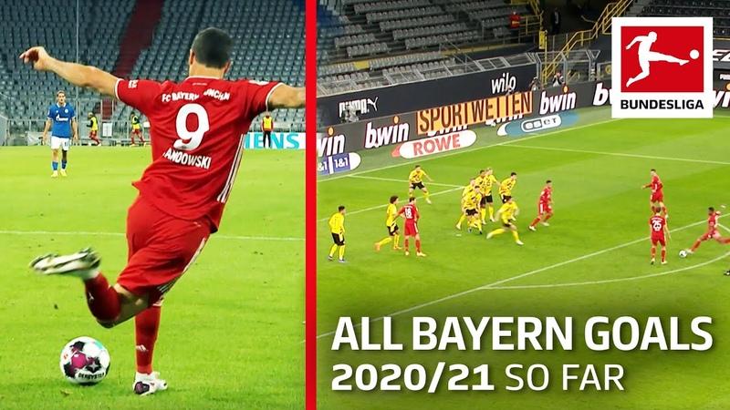 Бавария 31 гол в 9 матчах Бундеслиги 2020 21