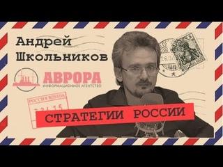 Косметический ремонт левого поворота (Андрей Школьников)