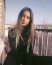 София Тарасова фотография #31