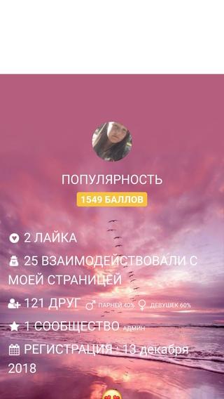 Вероника Жирафикова | ВКонтакте