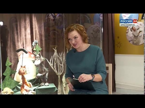 Директор театра кукол Татьяна Попова чем удивят зрителей в новом сезоне