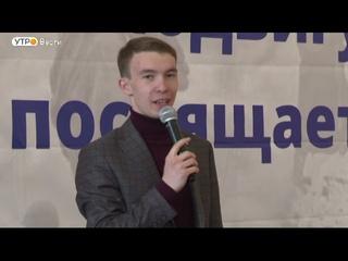 «Подвигу посвящается»  Лекции с интересными фактами о войне стартовали в Иркутске