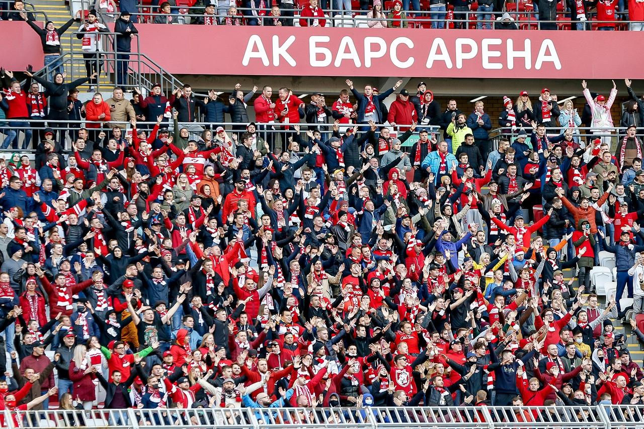 Рубин - Спартак, 0:2. Сектор болельщиков Спартака