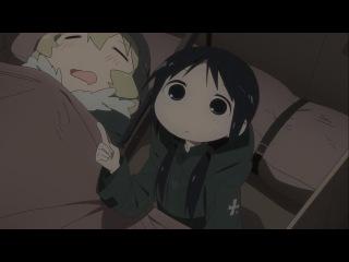 Shoujo Shuumatsu Ryokou трейлер 1