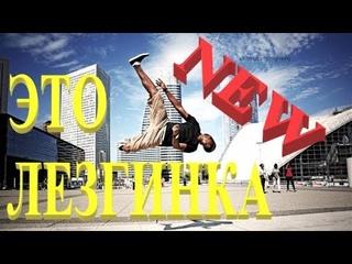 Лезгинка - Dj Polkovnik ремикс, Techno Lezginka, релиз 2020. Музыка Кавказа. Клубняк Техноремикс.