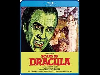 Scars Of Dracula (1970)  Christopher Lee, Dennis Waterman, Jenny Hanley