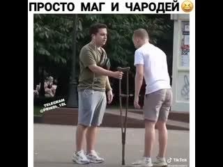 Развёл пацана)).mp4