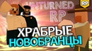 РАБОТА ШЕРИФА 2 БАНДА УГНАЛА НАШУ МАШИНУ НАБРАЛИ КАДЕТОВ на RP сервере Unturned