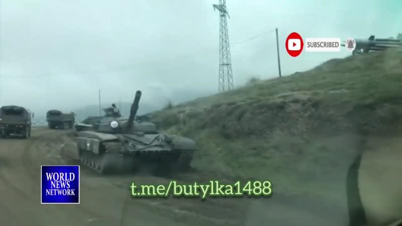Сотни трупов армянских военных запечатлели журналисты Reuters на дороге Лачин Ханкенди возле города Шуша