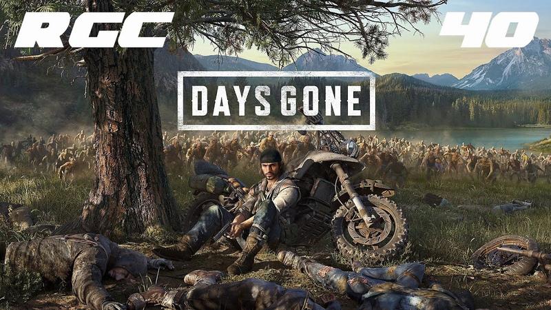 Days Gone прохождение без комментариев №40