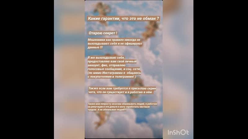 InShot_20200706_012220169.mp4