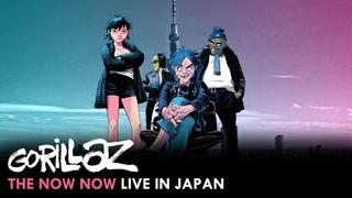 Gorillaz: 'The Now Now' Live in Japan, 2018 [Boiler Room Tokyo]