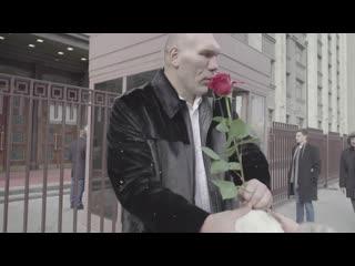 Депутаты от Единой России поздравляют женщин с 8 Марта