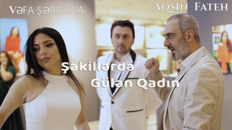 Aqsin Fateh Vefa Serifova Sekillerde Gulen Qadin Yeni Klip 2020