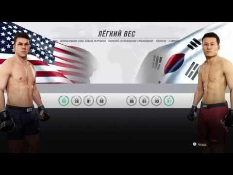 PFC 4 Korean ZOMBI vs Hernandes