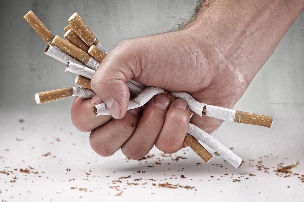 19 ноября – Международный день отказа от курения