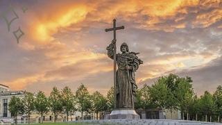 Праздник «День Крещения Руси» в 2021 году отмечается 28 июля