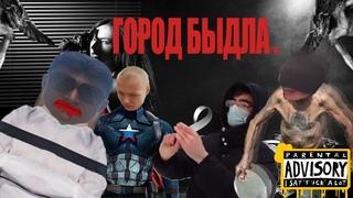 """Финалисты конкурса """"Лучшая социальная реклама 2020"""""""