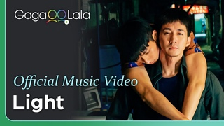 """Taiwanese BL Light 
