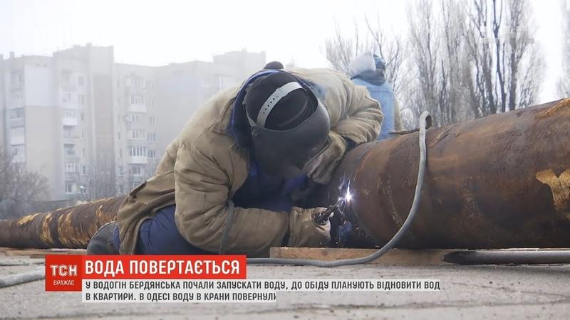У Бердянську відновили водопостачання у квартири містян