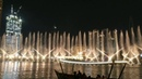 ⛲ Самый дорогой в мире музыкальный фонтан Дубай ОАЭ 2018