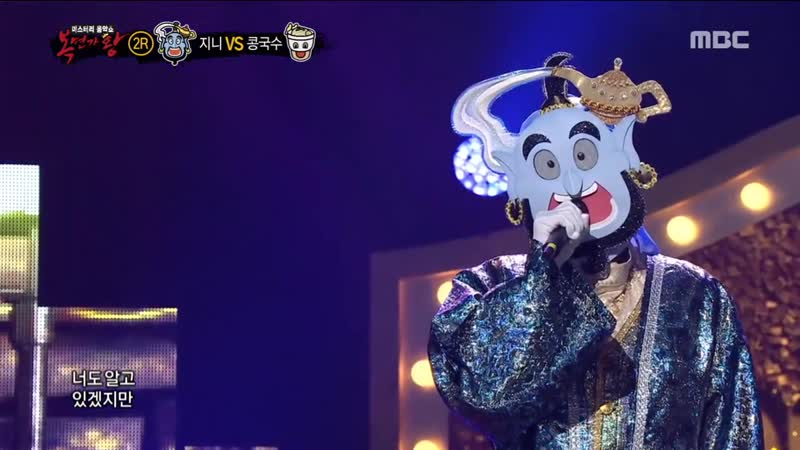 Masked Singer 2nd round Kyuhyun Jinie - I Dont Love You by Urban Zakapa