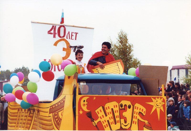 Виват — Карнавал!, изображение №4