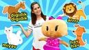 Çocuk videosu Ayşe ve Bebe ile hayvanların doğru seslerini öğreniyoruz Eğitici oyunlar