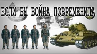 Он мог стать лучшим танком Второй Мировой войны. Как на самом деле должен был выглядеть Т-34М 1941г.
