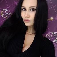 Кристина Темникова