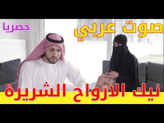 الفيلم العربي : نيك الارواح الشريرة - [porn, sex, lesbian, Milf, teen, arab, Hardcore, Erotic, Anal, Parody, muslim, orintal ]