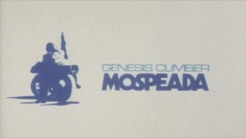 MOSPEADA AMV Sacred world モスピーダ × アサルトリリィBOUQUET OP