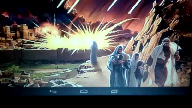 Пришельцы из космоса уничтожили библейские города Содом и Гоморру