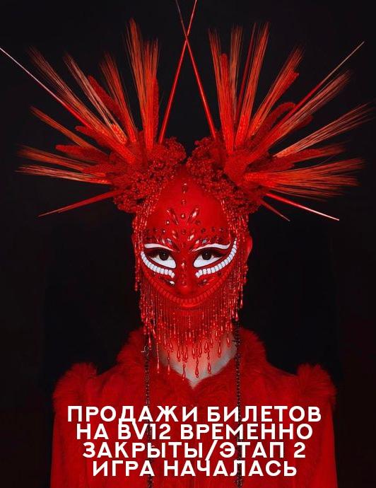 Афиша Екатеринбург BLUE VELVET 12